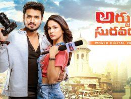 Top Telugu Motivation Story